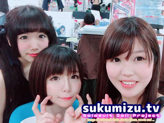 フェチフェス13参加時のsukumizu.tvスペースの様子