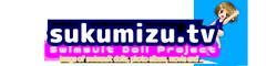sukumizu.tv