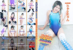 競泳水着Doll Mars Spark Ⅱ【じゅりにゃん】