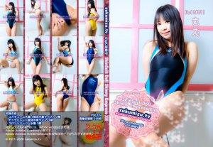 SkinSuit Doll Skinny Empress XIII【さえ】