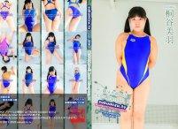 競泳水着Doll Lust Diaspora Ⅱ【桐谷美羽】