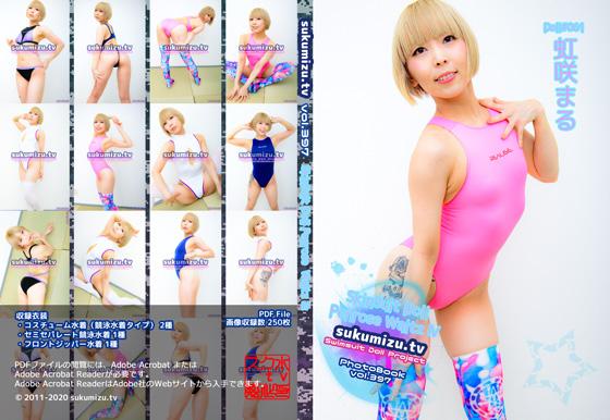 SkinSuit Doll Penrose Waltz Ⅳ【丸山あす香】