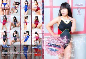 競泳水着Doll Skinny Empress XIV【さえ】