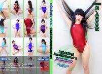 競泳水着Doll Emerald Convert Ⅱ【加ゝ宮もも花】