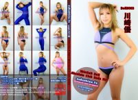 SkinSuit Doll Absolute Club soda XVI【川崎優】