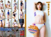 SkinSuit Doll-X Cardamom Nimble Ⅰ【羽川サクラ】