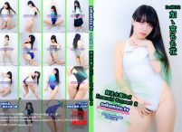 競泳水着Doll Emerald Convert Ⅲ【加ゝ宮もも花】