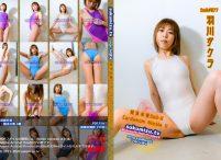 競泳水着Doll-X Cardamom Nimble Ⅱ【羽川サクラ】