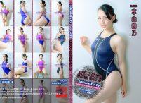 競泳水着Doll Ophelia Code Ⅳ【本山由乃】