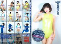 SkinSuit Doll Indigo Curacao XI【熊本アイ】