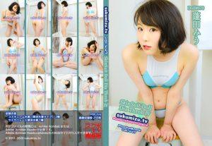 SkinSuit Doll Dia Throb Ⅳ【蓬田みう】