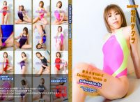競泳水着Doll-X Cardamom Nimble Ⅲ【羽川サクラ】