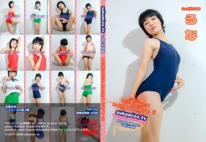 スク水Doll-X Mango Alert Ⅱ【るな】