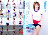 週刊ぴたフェチ#473 競泳水着Doll Dolce Spumone Ⅳ【笹野ゆり】