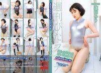 週刊ぴたフェチ#513 SkinSuit Doll Dia Throb Ⅶ【蓬田みう】