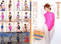 週刊ぴたフェチ#529 SkinSuit Doll Mars Spark Ⅷ【じゅりにゃん】