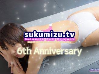 sukumizu.tv6周年記念画像