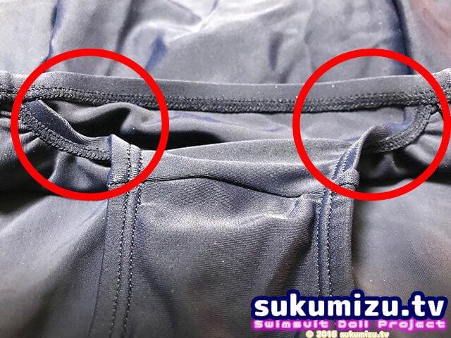 旧型スクール水着の股間部分縫製の状態(表側)