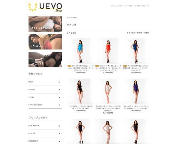 UEVOShopイメージ画像