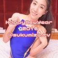 HappyNewYear 2016@sukumizu.tv