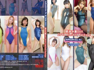 競泳水着Doll 2019 Limited Package