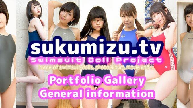 Portfolio/Gallery