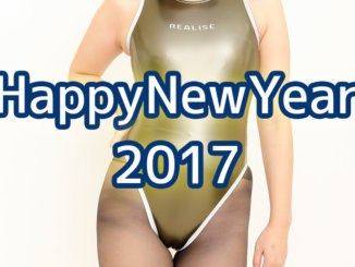 HappyNewYear 2017@sukumizu.tv