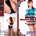競泳水着Doll Absolute Club soda Ⅲ