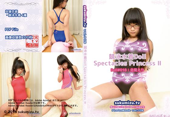 競泳水着Doll Spectacles Princess Ⅱ
