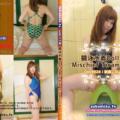 競泳水着Doll-X Mischief Tiramisu Ⅱ