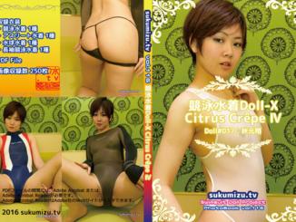 競泳水着Doll-X Citrus Crepe Ⅳ