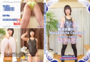 競泳水着Doll Navy&White Cookie Ⅳ【九あいり】