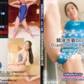 競泳水着Doll-X Diamond Jelly Σ-Ⅲ