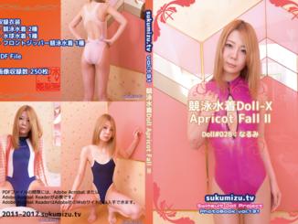 競泳水着Doll-X Apricot Fall Ⅱ