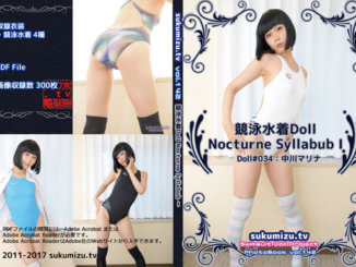 競泳水着Doll Nocturne Syllabub Ⅰ