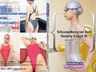 SiliconeMaterial Doll-X Gummy Caput Ⅸ