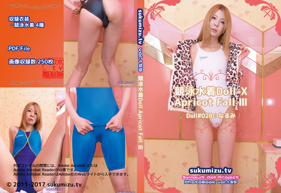競泳水着Doll-X Apricot Fall Ⅲ