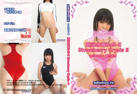 競泳水着Doll-X Strawberry Crysis Ⅱ