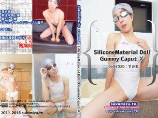 SiliconeMaterial Doll-X Gummy Caput Ⅹ【すみれ】