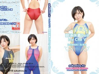 競泳水着Doll Icy Che Ⅴ【たろう】