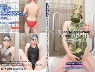 SiliconeMaterial Doll-X Gummy Caput Ⅺ【ノア】