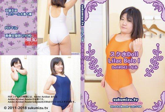 スク水Doll Lilac Bolo Ⅰ【なみ】