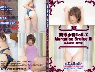 競泳水着Doll-X Marquise Brulee Ⅲ【星乃華】