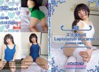 スク水Doll Lapislazuli Macaron Ⅰ【小桃もこ】