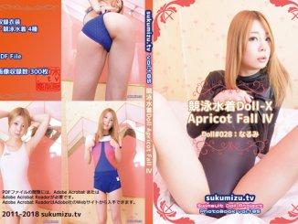 競泳水着Doll-X Apricot Fall Ⅳ【なるみ】