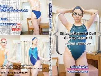 SiliconeMaterial Doll-X Gummy Caput Ⅻ【鉄観音サワラ】