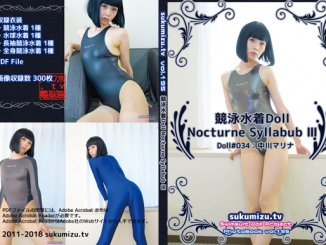 競泳水着Doll Nocturne Syllabub Ⅲ【中川マリナ】競泳水着Doll Nocturne Syllabub Ⅲ【中川マリナ】