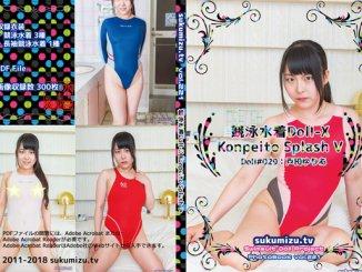 競泳水着Doll-X Konpeito Splash Ⅴ【戸田ゆりあ】