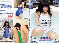 スク水Doll OnyxOrb Ⅰ