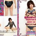 競泳水着Doll-X Darkrose Ⅱ